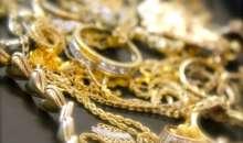 Як визначити якість золота